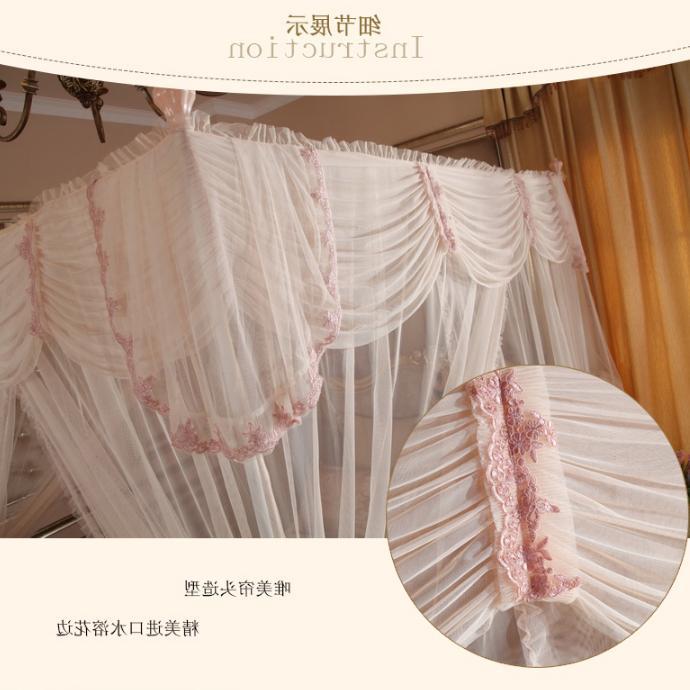 Luxury Brand Mosquito canopy European royal princess net