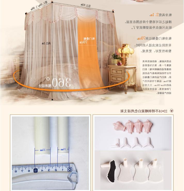 Luxury Brand Mosquito net canopy royal repellent net