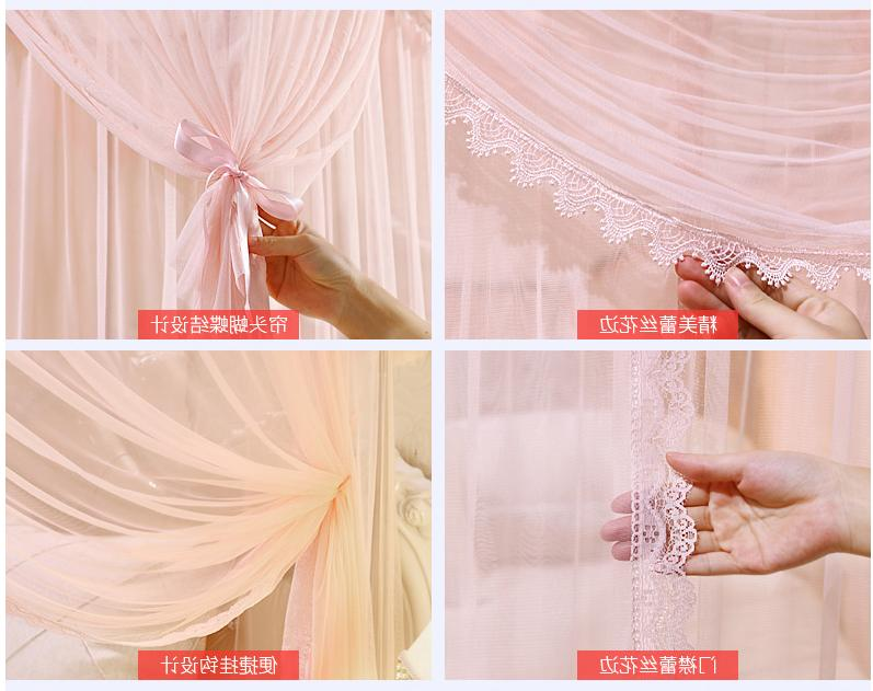 Wedding net netting Bed curtain Red